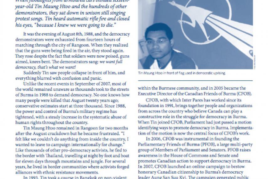 September 2008 Bulletin Cover
