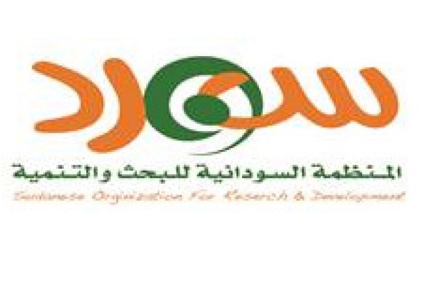 SORD logo