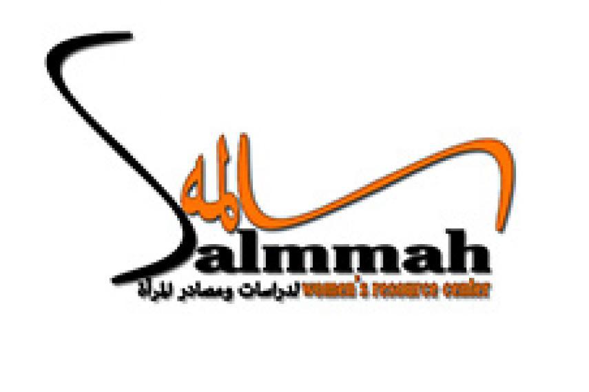 Salmaah Womens Resource Center logo