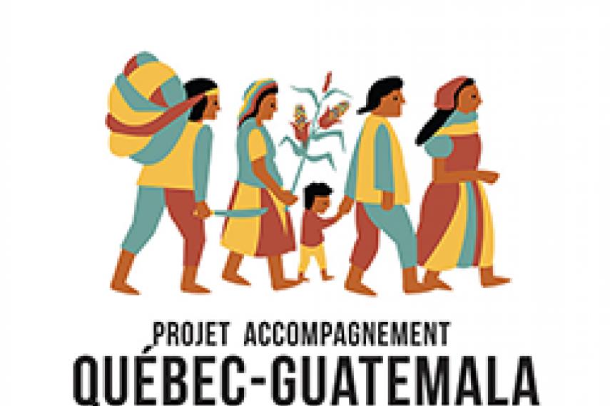 logo du PAQG