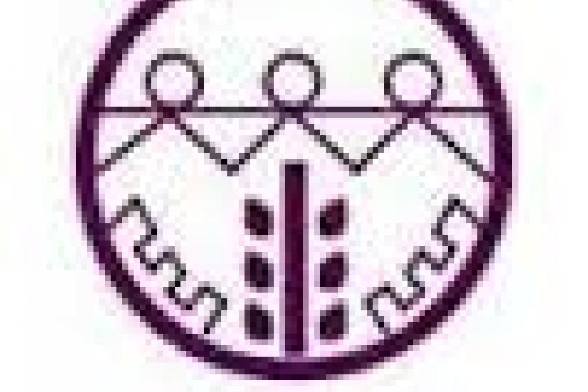 Tenaganita logo