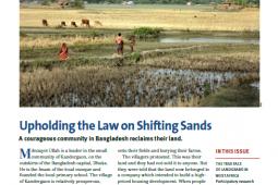 September 2014 Bulletin cover