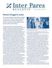 February 2008 Bulletin Cover