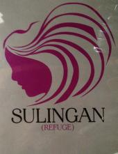 """Sulingan (Refuge)"" DVD cover"