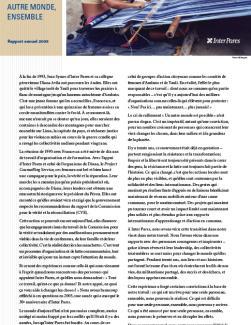 Page couverture du rapport annuel 2005