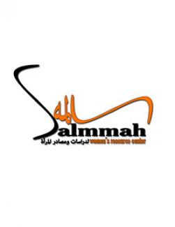 Salmaah Womens Resource Center logo