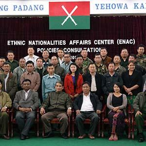 Ethnic Nationalities Affairs Center's policies consultation